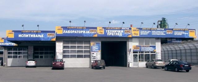 NA ZRENJANINCU Novi auto centar