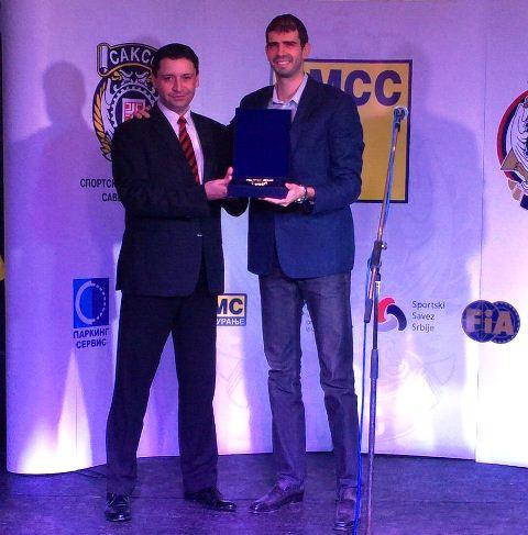 Dusan dodela nagrada AMSS