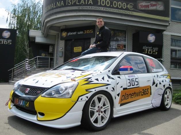 Nemanja Milovanović