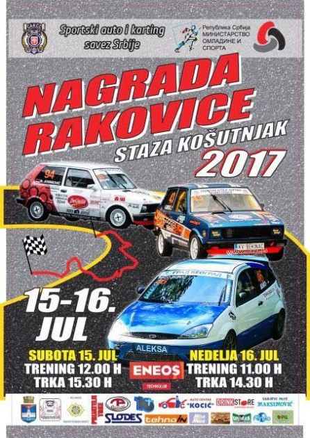 Plakat za trku Kosutnjak 2017