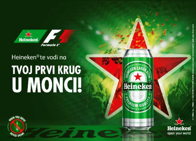 Heineken F1 - 2