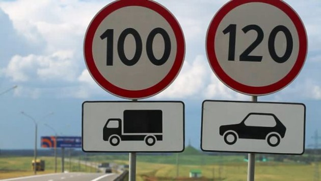 brzina-na-autoputu