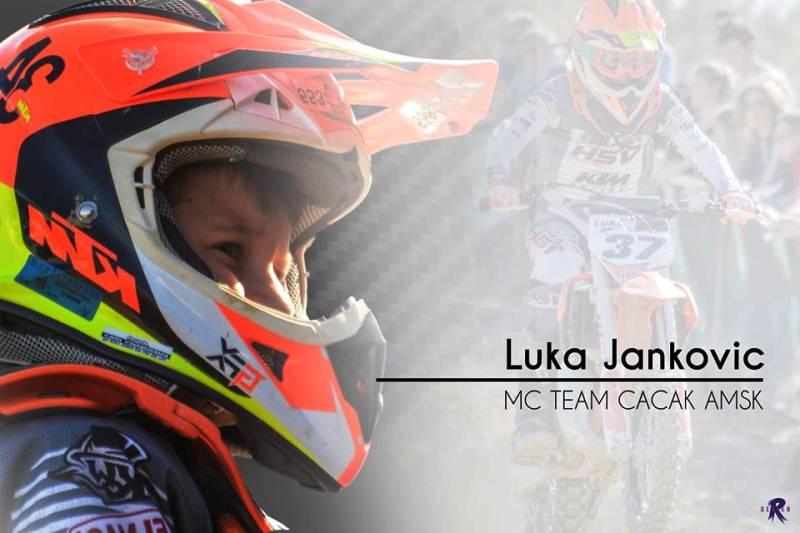 Luka Janković