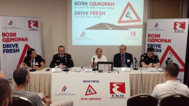 Vuk Radović, Miljan Stanojević, Jasmina Milošević, Marija Lukić i Nebojša Arsov