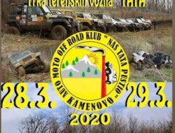 Kemenovo plakat 2020