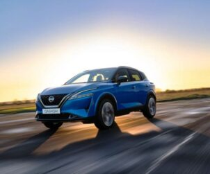 All-New Nissan Qashqai - Exterior 19-source